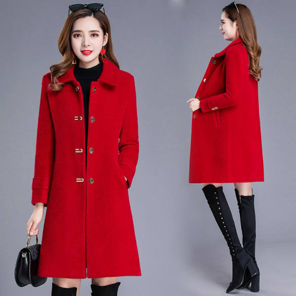 New Women Long Sleeve Coat (3 Colors)
